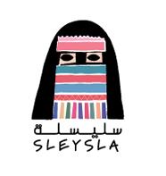 مركز سليسلة لتطوير التراث السعودي