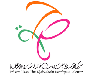 Princess Hussa Development Center
